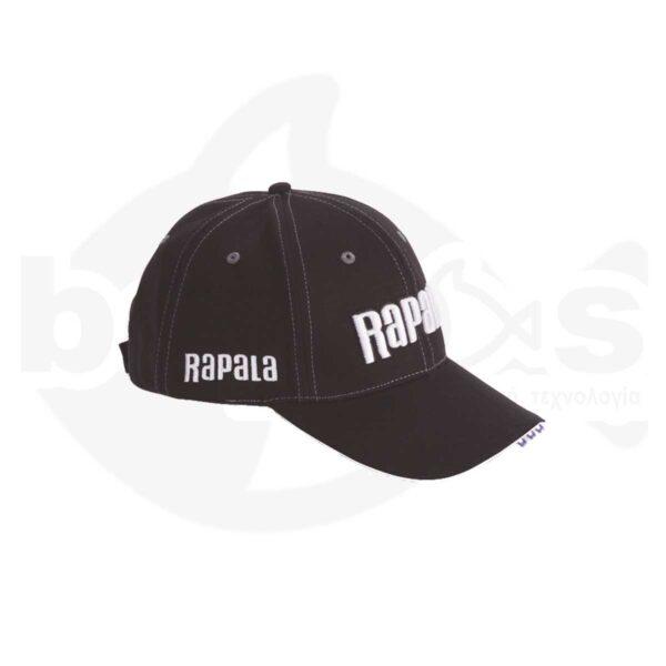 Καπέλο RLEDH 3 LED Rapala