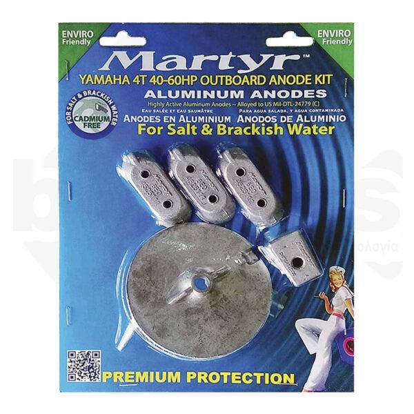 Ανόδια ΚΙΤ Yamaha Mariner 40-60Hp Martyr