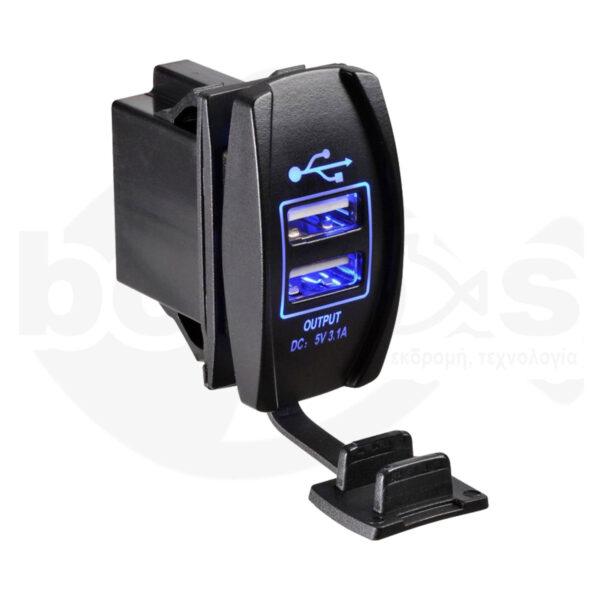 Φορτιστής USB Διπλός Φωτιζόμενος AAA