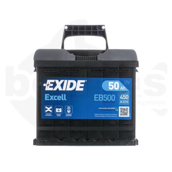 Μπαταρία Excell EB500 EXIDE