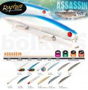 Τεχνητά Ψαράκια ASSASSIN Rapture