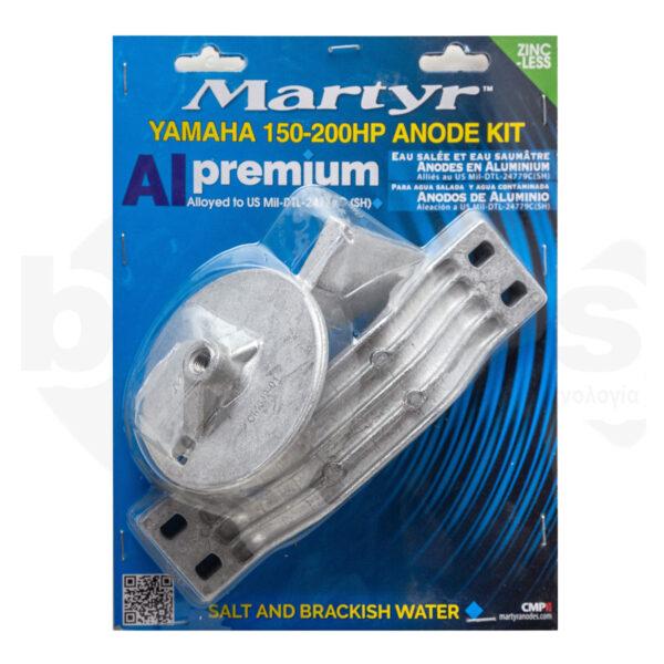 Ανόδια ΚΙΤ Yamaha 150-200Hp Martyr
