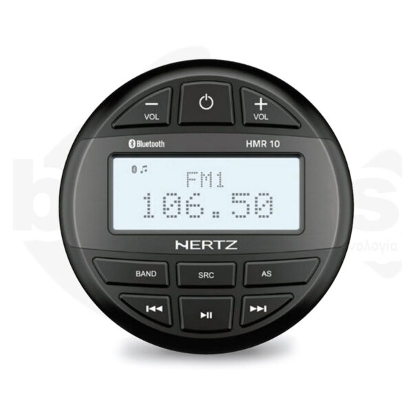 Ραδιόφωνο Αδιάβροχο MP3 Player HMR10 HERTZ